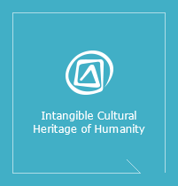 Intangible Cultural Heritage of Humanity